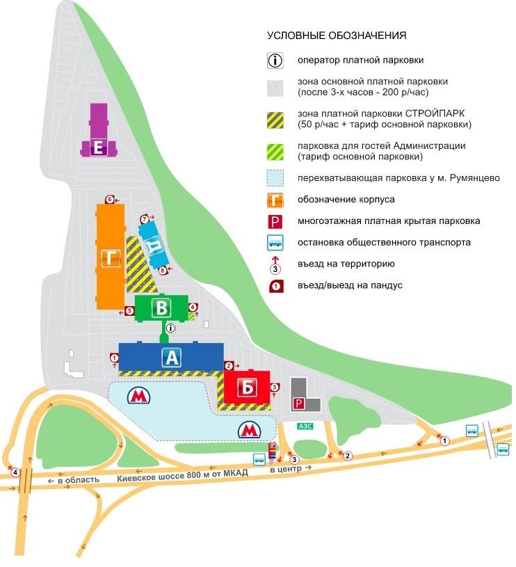 бизнес-парк-румянцево